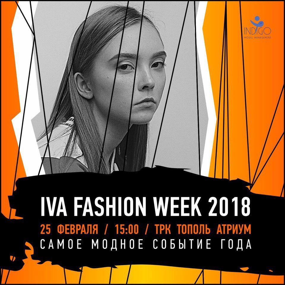 IVA FASHION WEEK 2018